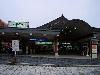Skyushu18
