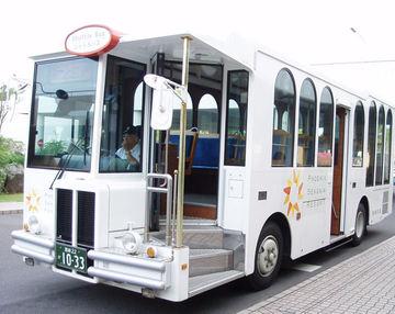 Skyushu50