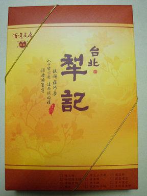 Taiwan140