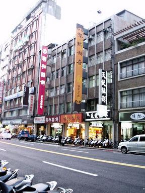 Taiwan143