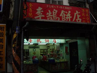 Taiwan42