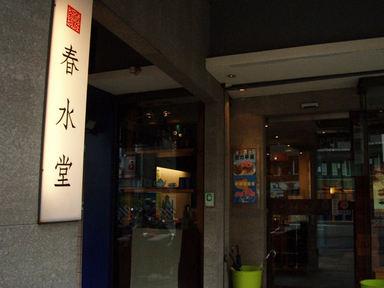 Taiwan50
