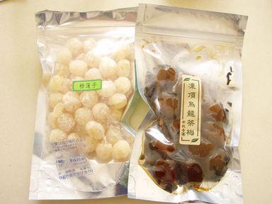 Taiwan54