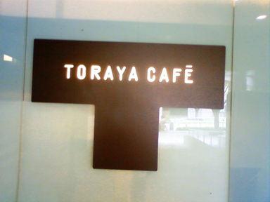 Torayacafe