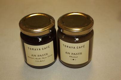 Toraya3