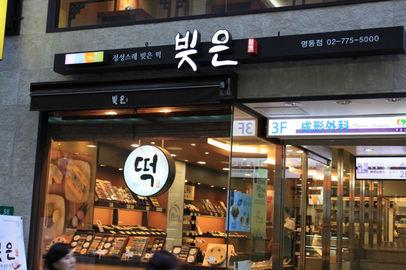 Korea_19