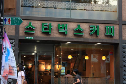 Korea_67