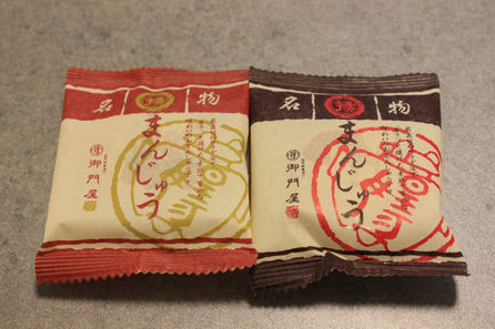 Mikadoya2