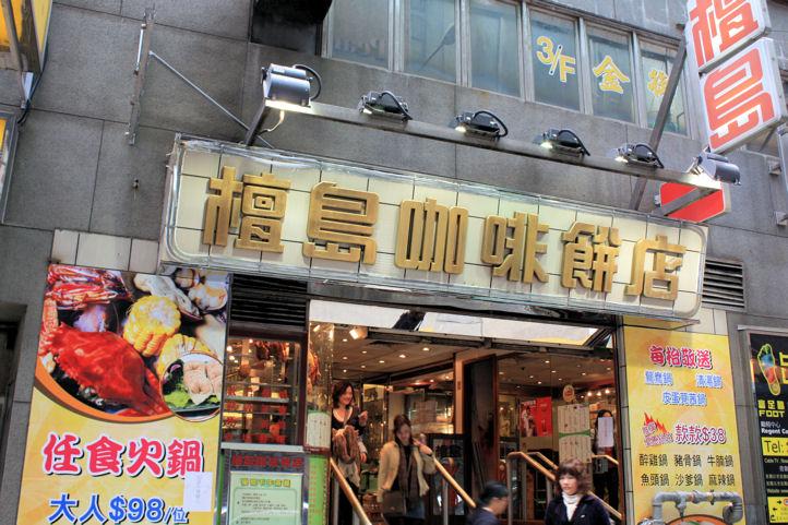 Hongkong_100
