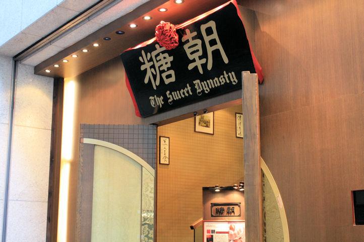 Hongkong_123