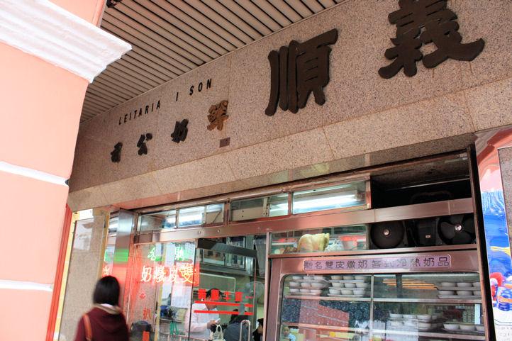 Hongkong_54