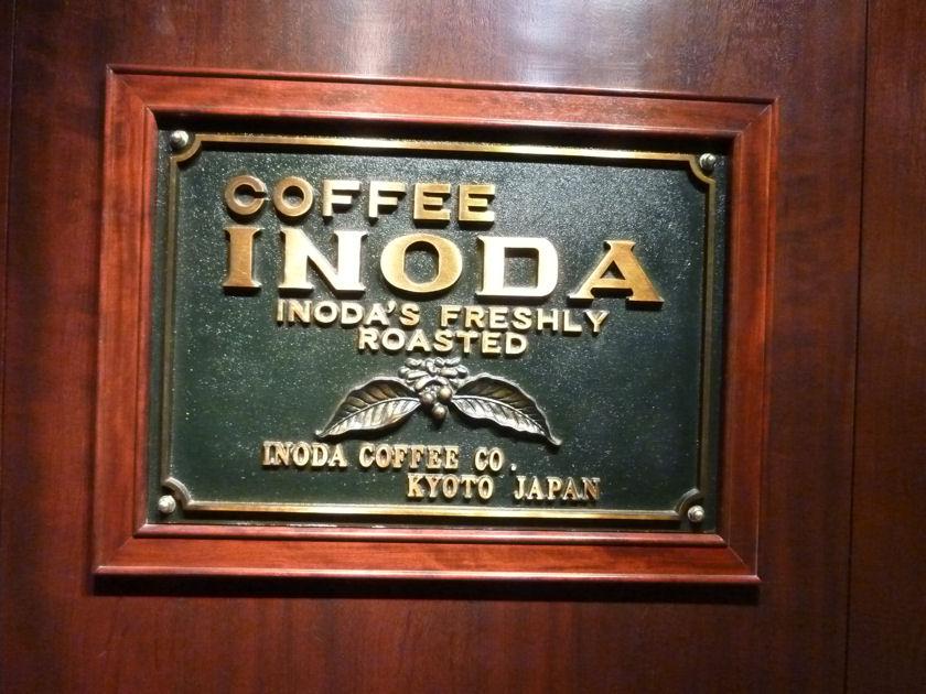 Inoda_1