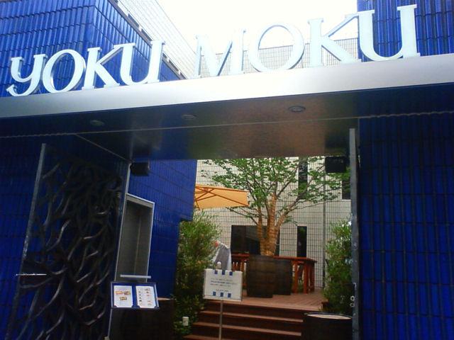 Yokumoku_3