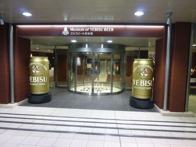 Ebisu_2