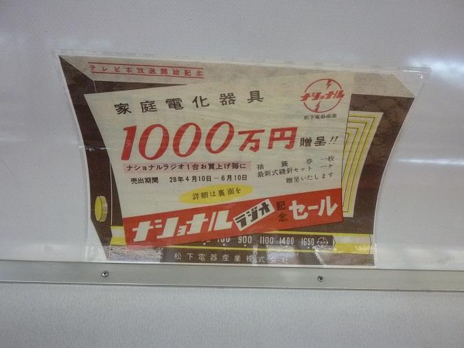P1010932