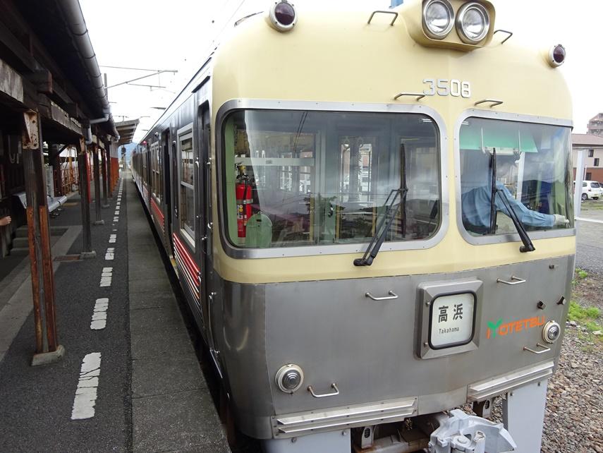 Dsc00364